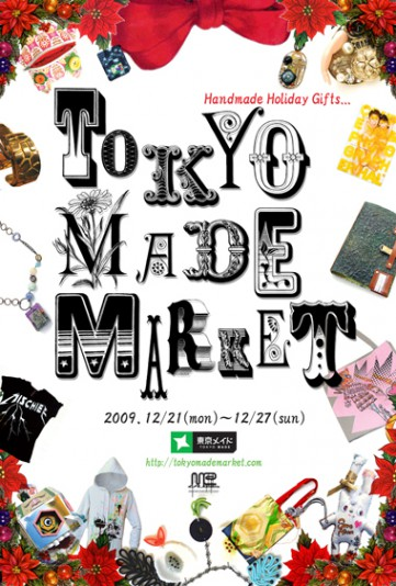 tokyomademarket3